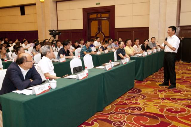 大连市科协和东北财经大学共同举办第十五期鸻鹬新财经论坛