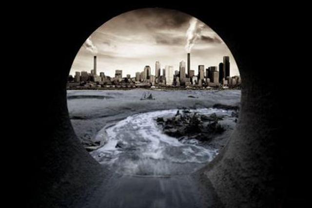 全国环评与排污许可信息化衔接试点工作推进会召开