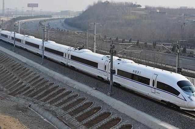 中秋小长假大连站、大连北两站预计发送旅客24.3万人