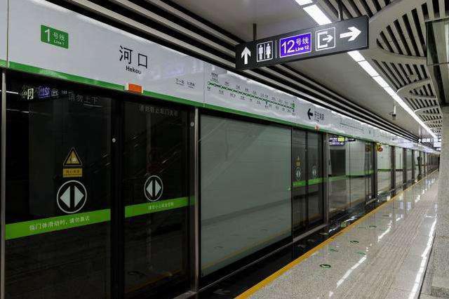 """市民乘客坐地铁可享""""微服务"""""""