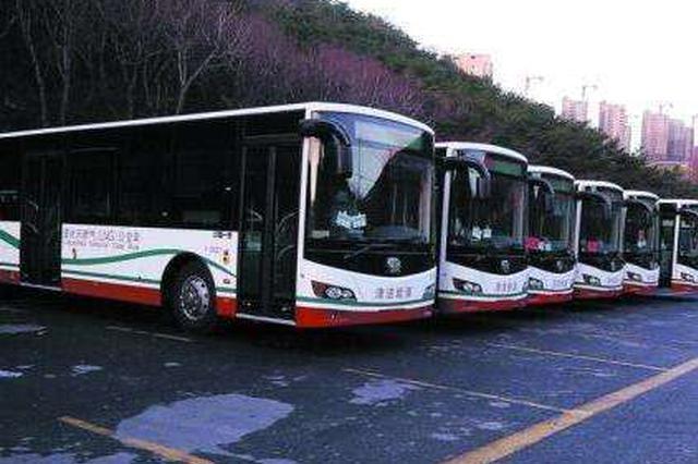 大连公交提前启动冬运模式