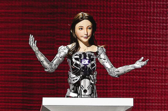 机器人惊艳亮相数交会现场 客串大会主持人