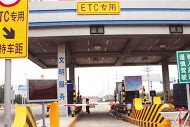 10月15日前辽宁省高速公路293个收费站完成改造