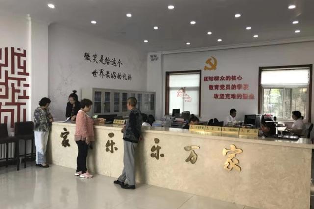 辛寨子街道三项举措加强中秋、国庆节期间监督检查工作
