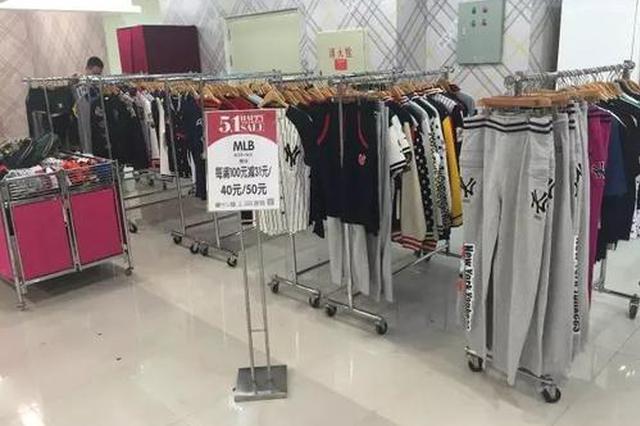大连服装纺织业秋季特卖会今日启幕