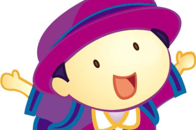 《辽宁省幼儿园收费管理办法》印发 幼儿园收费不得跨月预收