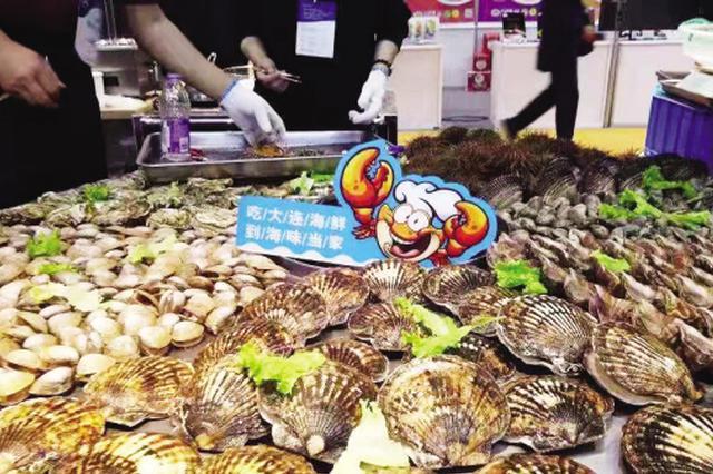 大连国际海鲜节在大连世博广场开幕