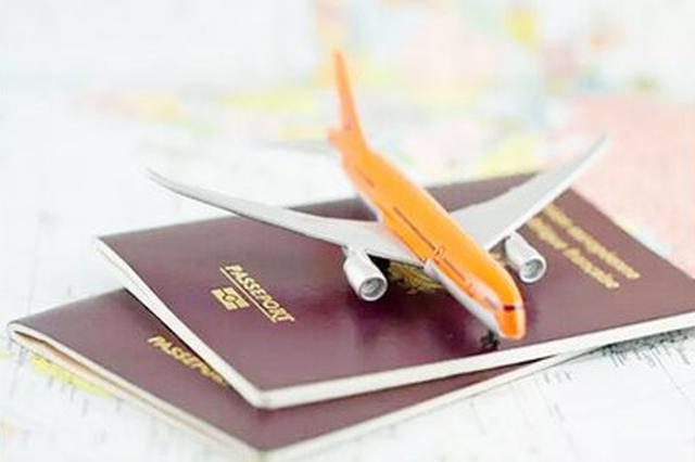 大连自贸片区可办理赴日商务签证
