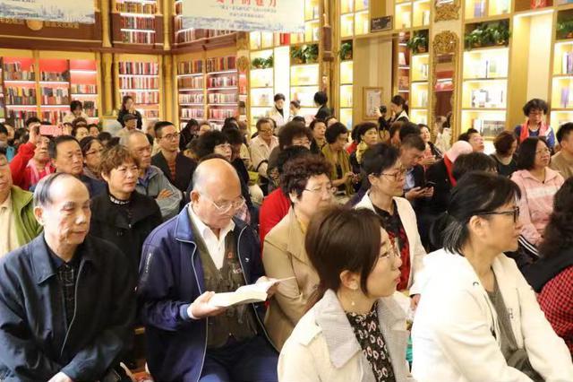 """中国作家""""辽宁文学周""""在连启幕 知名作家带滨城读者感受文学"""