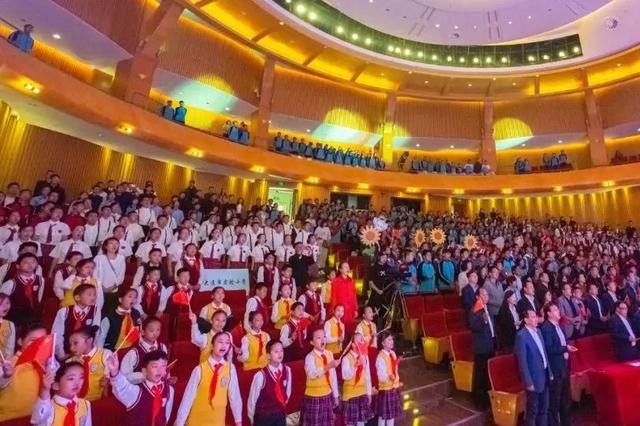 """农行杯""""我和我的祖国""""语文课本师生诵读大赛举行颁奖晚会"""