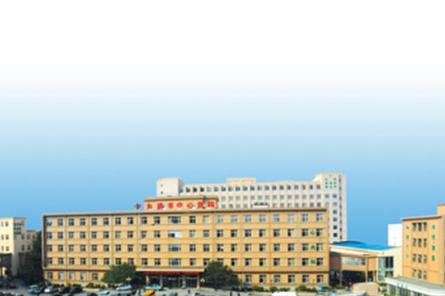 超声诊断科:综合性辅助诊断和辅助治疗的医技科室