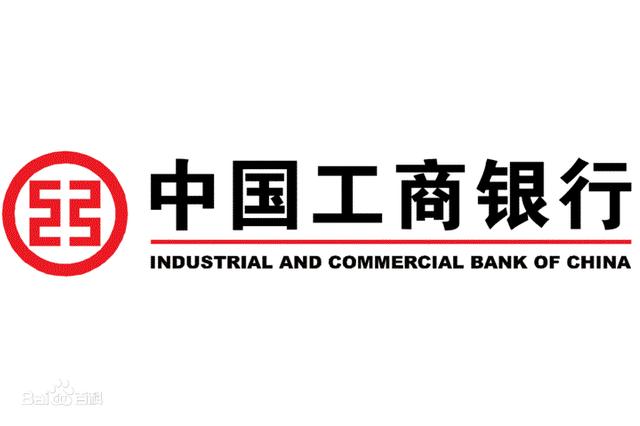 工商银行大连分行开展小微企业金融服务宣传月活动