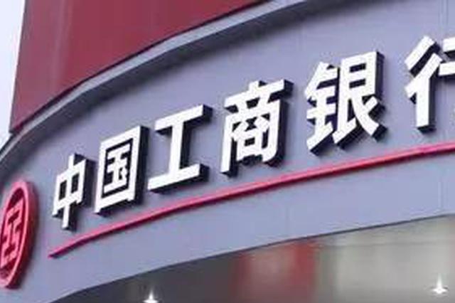 普惠金融事业部举办网络融资产品培训提升专业条线整体营销能力