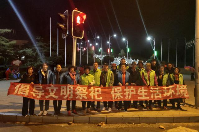 辛寨子街道:推动文明祭祀 树立时代新风