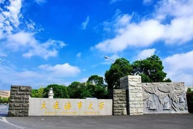 交通运输部党组书记杨传堂到大连海事大学宣贯《交通强国建设