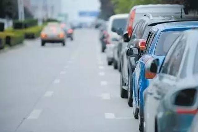 大连主城区规范施划新停车泊位11000余个