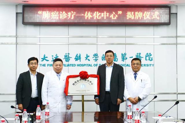 大医一院肺癌诊疗一体化中心成立 一站式诊疗提高患者生存质量
