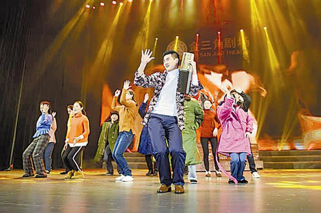 150余名辛寨子人登上人民文化俱乐部大舞台