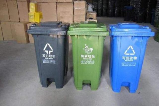 全市839个村开展垃圾分类 农村生活垃圾日减量718吨