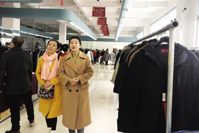大连市首个服装产业大型集散地亮相金普新区