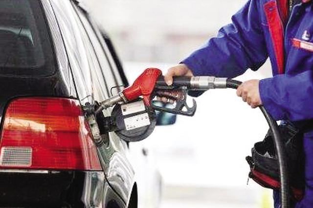 油价迎来今年第13次上调 92号汽油每升涨5分钱