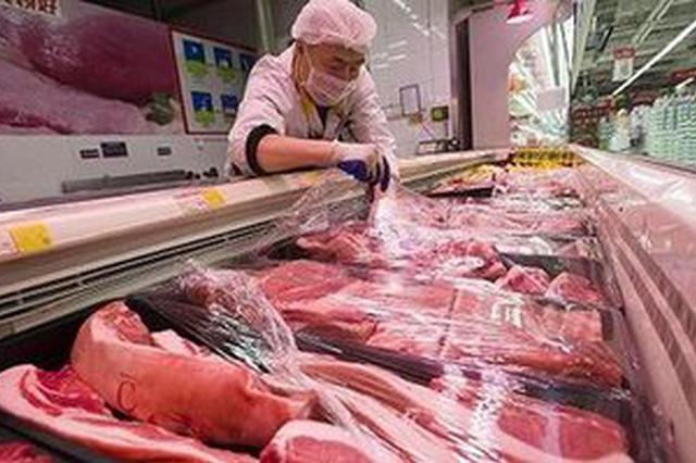商务部:4万吨中央储备猪肉将投放市场
