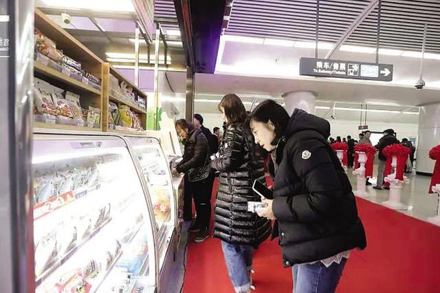 东北地区地铁首家便民服务店在大连地铁2号线青泥洼桥站正式开