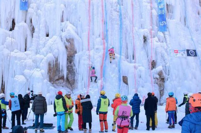 2020大连天门山攀冰交流赛隆重举行
