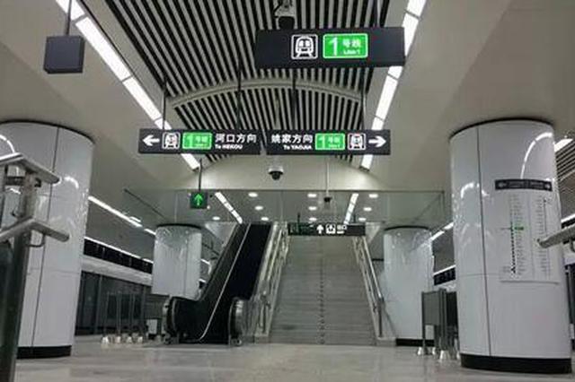 """""""大连地铁e出行""""APP正式接入微信支付"""