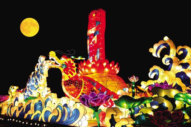 金石滩第三届新春文化节暨新春花灯会小年夜开幕