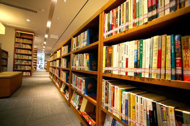 大连城市书房黄河路店开放