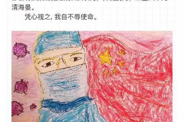 长海县文艺工作者为抗击疫情加油打气(三)