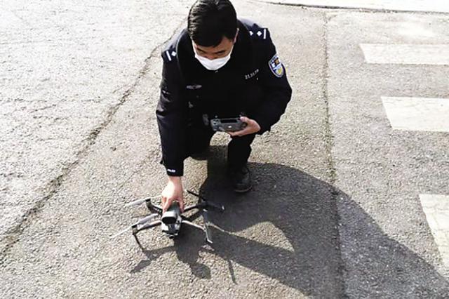 高新园区公安无人机巡逻防控疫情
