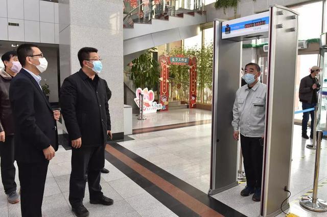 大连高新区总工会捐赠红外测温安检门 为职工筑牢防疫安全屏障