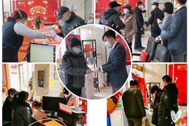 让爱与坚守同在 哈尔滨银行大连马栏广场支行服务暖人心