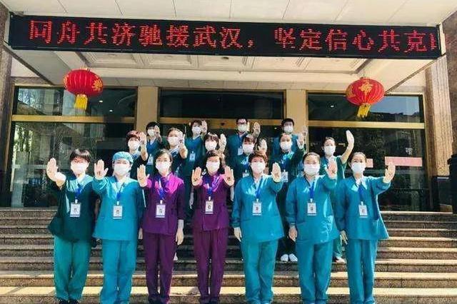【战疫日记】大连首批赴武汉医疗队员王利菊:感谢家乡人民的