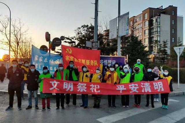 辛寨子街道积极倡导文明祭祀 多措并举助力森林防火安全