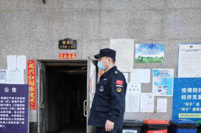 【大连守护者】巡勤谭克彬:我是小区守护者,居民就是我的后