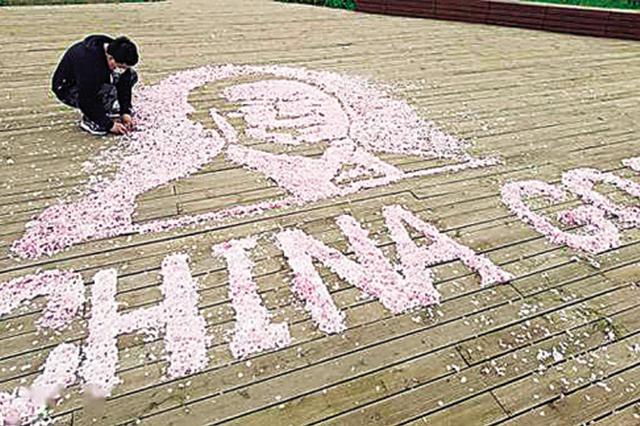 """大连艺术学院雕塑专业学生用樱花拼成""""钟南山"""""""