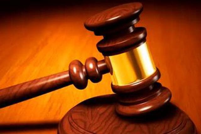 """大连市法院在东北地区首次启用执行""""电子封条"""""""