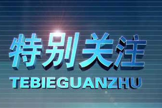 辽宁省公安院校公安专业招生网上报名开始