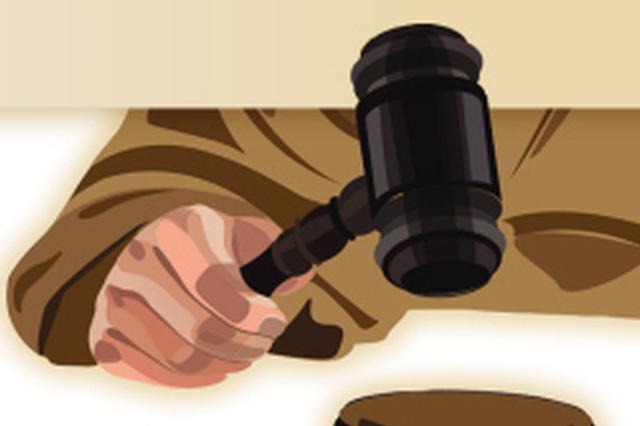 大连市法院审结黑恶势力犯罪案件49件436人
