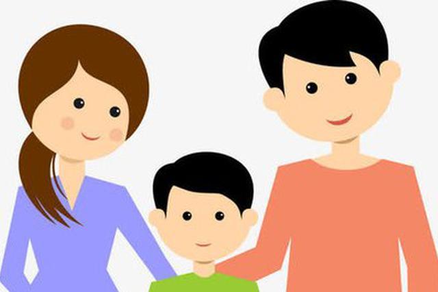家庭教育影响孩子性格养成 专家建议家长用温柔树立威信