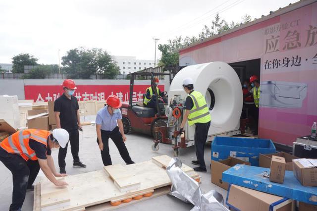 两台应急方舱CT落户大连 预计7月30日启用