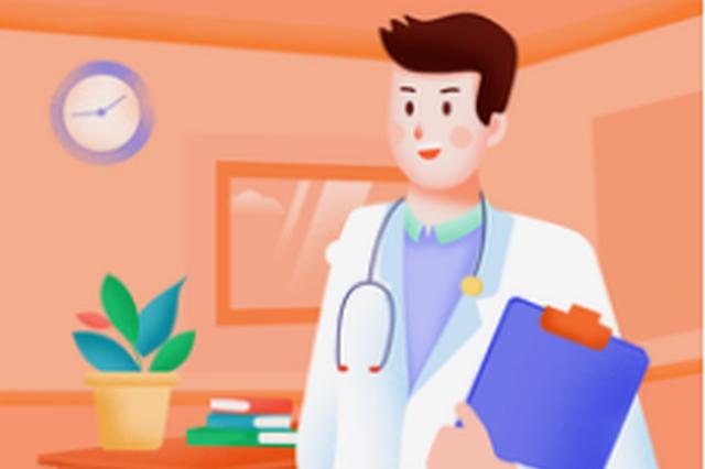 40岁以下乳腺癌患者占15% 专家提醒:生闷气、压力大易得病