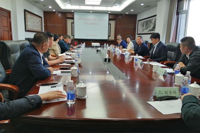辛寨子街道商会召开第二届第三次常务理事会议