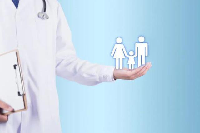 今年辽宁省重点人群家庭医生签约率要达到75%