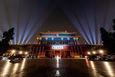 600岁紫禁城上演现代灯光秀