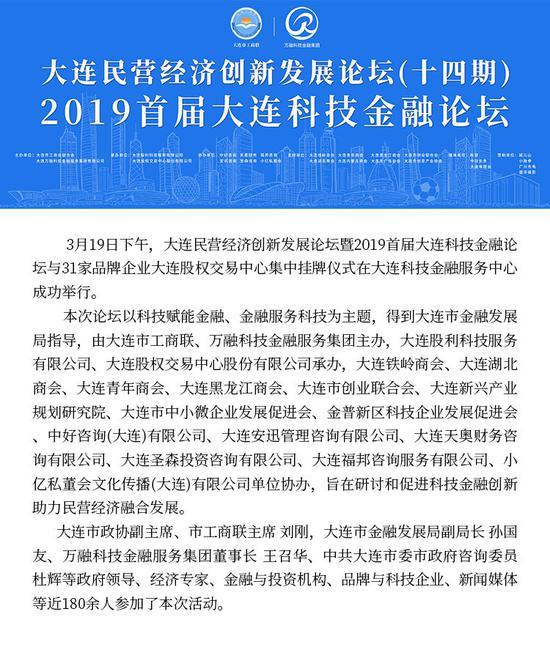 2019 民营经济_4月26日,2019中国民营经济的金融支持与营商环境建设(扬州)理论...