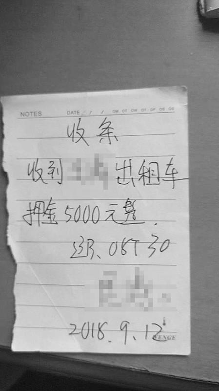 匡某骗取其他替班司机抵押金后只打了收条。